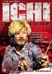 ICHI THE KILLER ATC