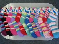 Fuzzy Sock  Swap
