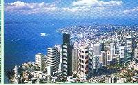 City View Postcard Swap - USA only