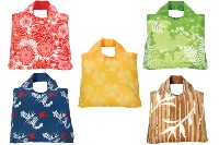 {Reusable bag Nr.:7 }