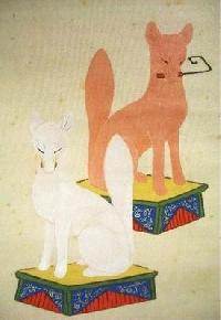 Shinto Swappers: Kitsune ATC